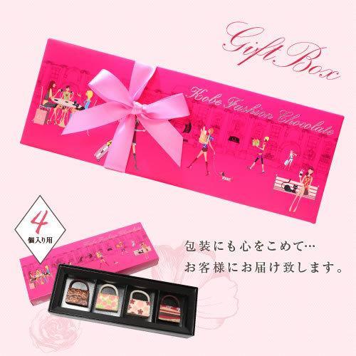 チョコレート  プレゼント  神戸  チョコ マキィズ  おしゃれ バッグ|maquis|05