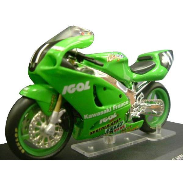 Ixo 1/24スケール カワサキ ZX-7RR 1999  ル・マン24 チーム カワサキフランス  新品