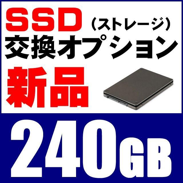 ■新品SSD