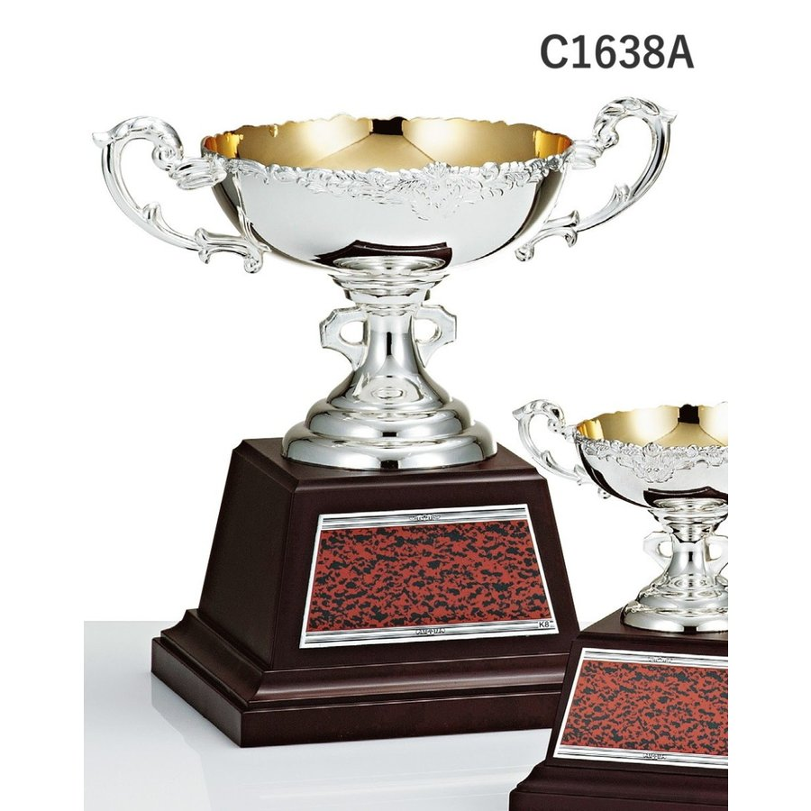 優勝カップ C1638A 高さ21.5cm シルバー 文字入れ無料
