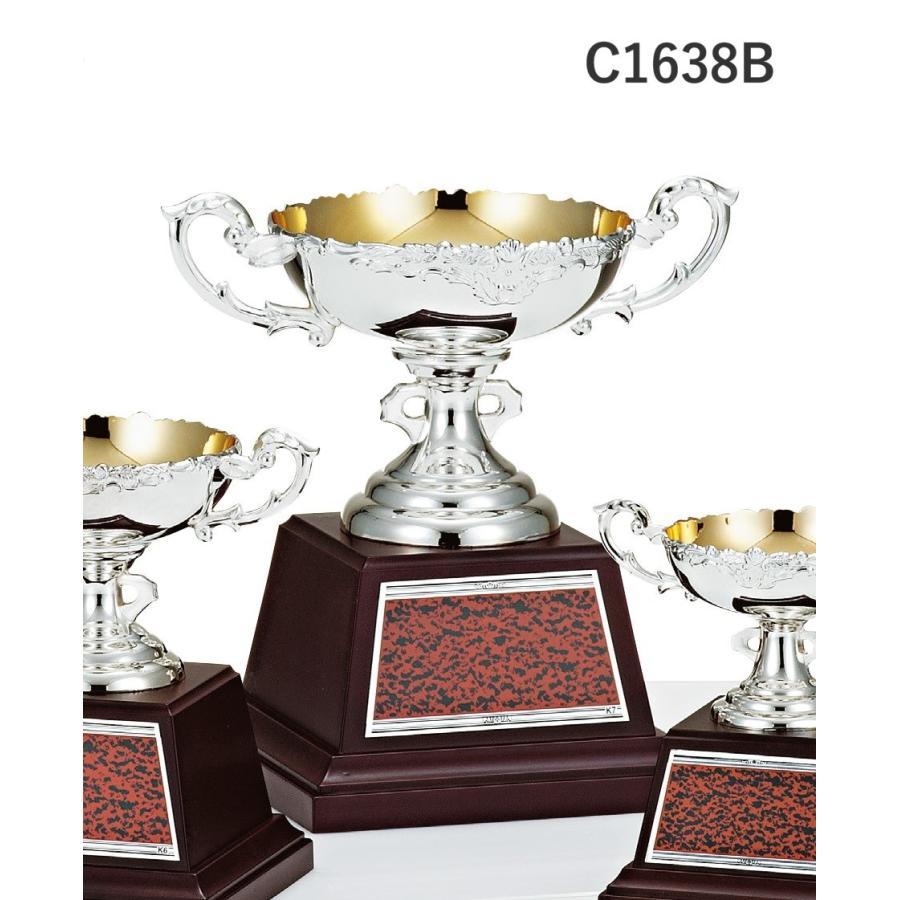 優勝カップ C1638B 高さ18cm シルバー 文字入れ無料