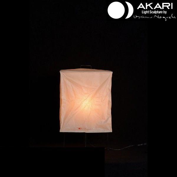 イサムノグチ 照明 スタンドライト AKARI アカリ 間接照明 おしゃれ 和風 和紙 取り替え用シェード XP1 ※シェードのみ