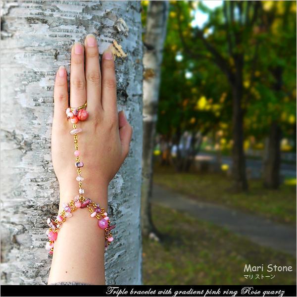 ローズクォーツ グラデーションピンクのリング付き3連ブレスレット 1点物 メール便送料無料|mari-stone