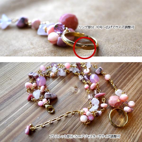 ローズクォーツ グラデーションピンクのリング付き3連ブレスレット 1点物 メール便送料無料|mari-stone|05