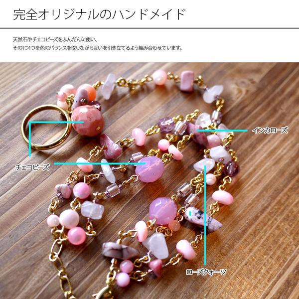 ローズクォーツ グラデーションピンクのリング付き3連ブレスレット 1点物 メール便送料無料|mari-stone|06