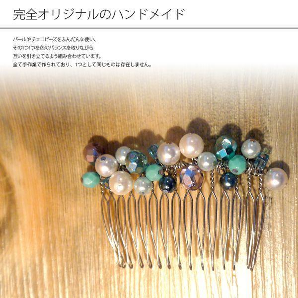 パールとビーズのヘアコーム ヘッドアクセ ヘアアクセサリー メール便送料無料 mari-stone 02