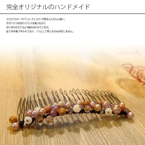 スワロフスキー パール ビーズのヘアコーム ヘッドアクセ メール便送料無料 mari-stone 02