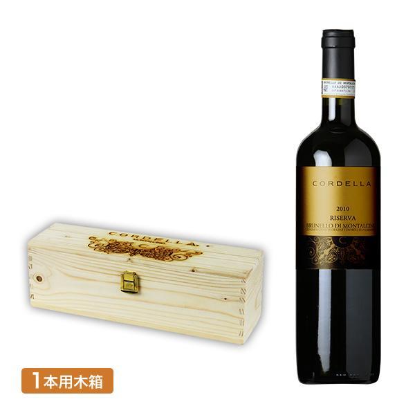 赤ワインギフト フルボディ赤ワイン 木箱入り 超当たり年VT コルデラ ブルネッロ ディモンタルチーノリゼルヴァ2010 mariage
