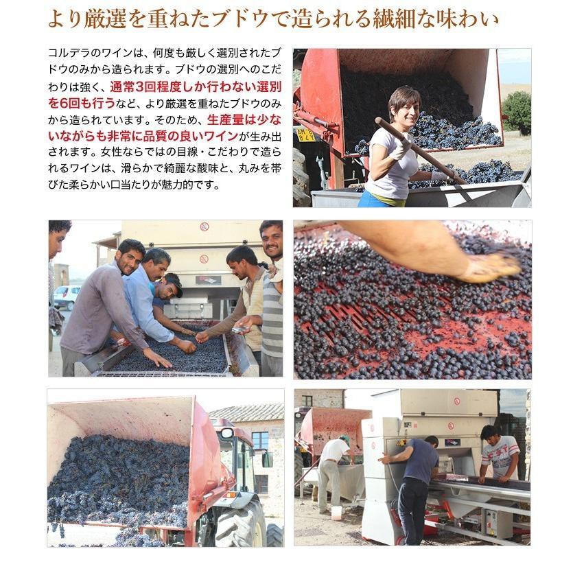 赤ワインギフト フルボディ赤ワイン 木箱入り 超当たり年VT コルデラ ブルネッロ ディモンタルチーノリゼルヴァ2010 mariage 06
