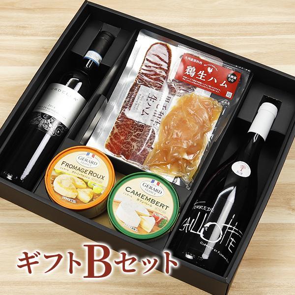 ギフトワインセット ラッピング無料 送料無料 厳選ワイン2種 チーズ 生ハム サラミの豪華ギフト 赤ワイン 白ワイン ワインセット|mariage