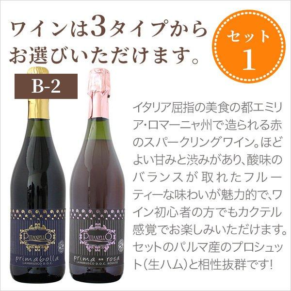 ギフトワインセット ラッピング無料 送料無料 厳選ワイン2種 チーズ 生ハム サラミの豪華ギフト 赤ワイン 白ワイン ワインセット|mariage|04