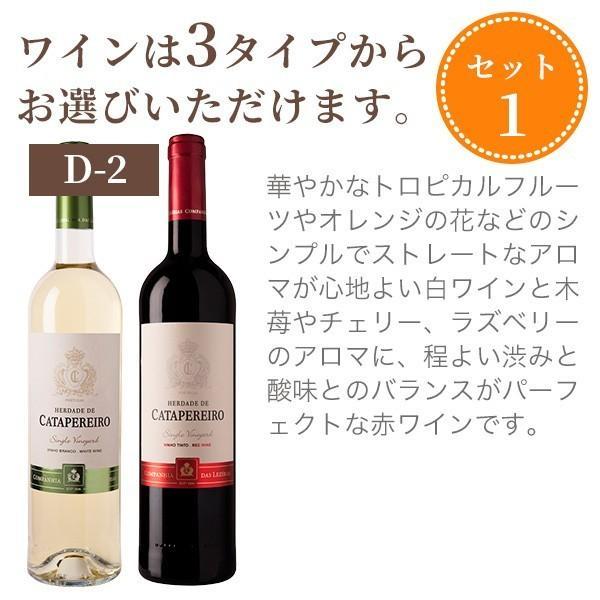ワインセット 赤白 ワインギフト 厳選ワイン チーズ 缶つま ドライフルーツ ミックスナッツの豪華ワインギフトセット 詰め合わせセット おつまみセット mariage 04