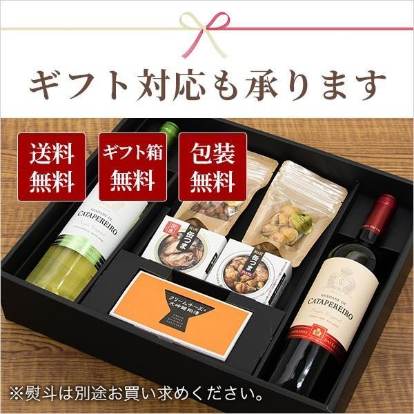 ワインセット 赤白 ワインギフト 厳選ワイン チーズ 缶つま ドライフルーツ ミックスナッツの豪華ワインギフトセット 詰め合わせセット おつまみセット mariage 09