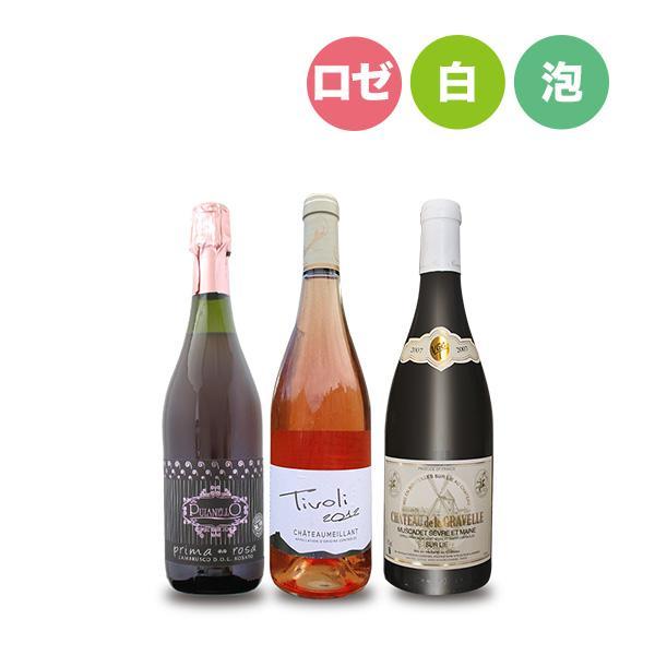 ワインセット バラエティ5本セット 一度に赤ワイン ロゼワイン 白ワイン 泡ワイン が楽しめるお得なワインセット mariage