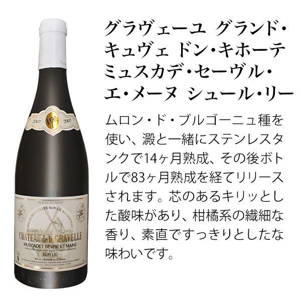 ワインセット バラエティ5本セット 一度に赤ワイン ロゼワイン 白ワイン 泡ワイン が楽しめるお得なワインセット mariage 05