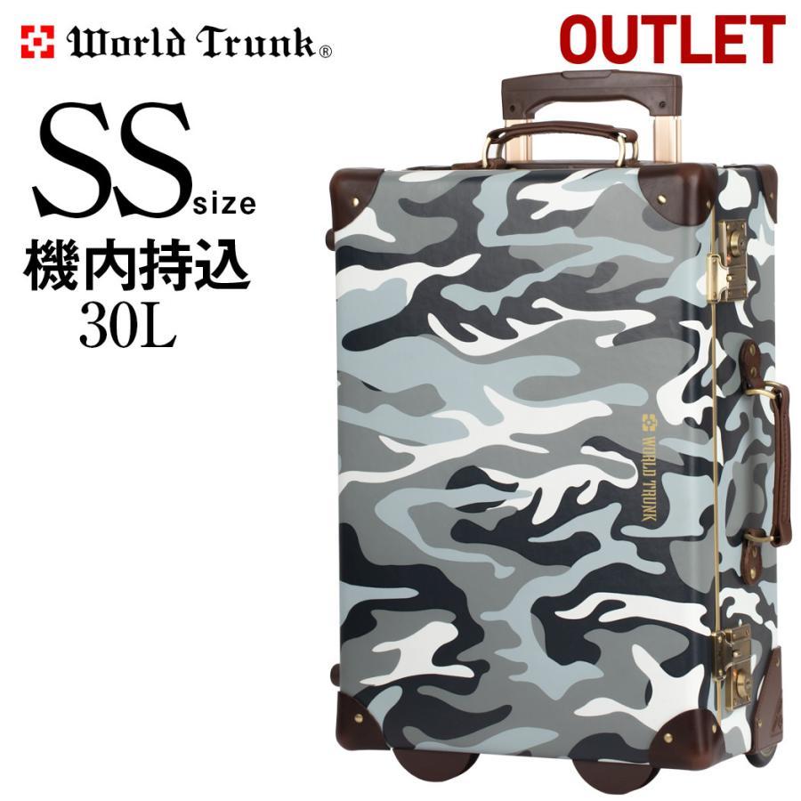 アウトレット スーツケース 小型 SSサイズ 機内持ち込み トランク レトロ トランクケース キャリーバッグ ユニオンジャック B-7301-50