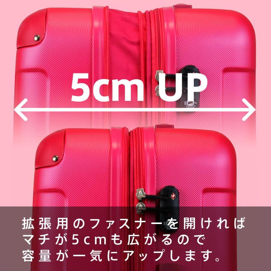 カジュアルスーツケース キャリーバッグ 超軽量 機内持ち込み 小型 おしゃれ W-5082-48|marienamaki|04