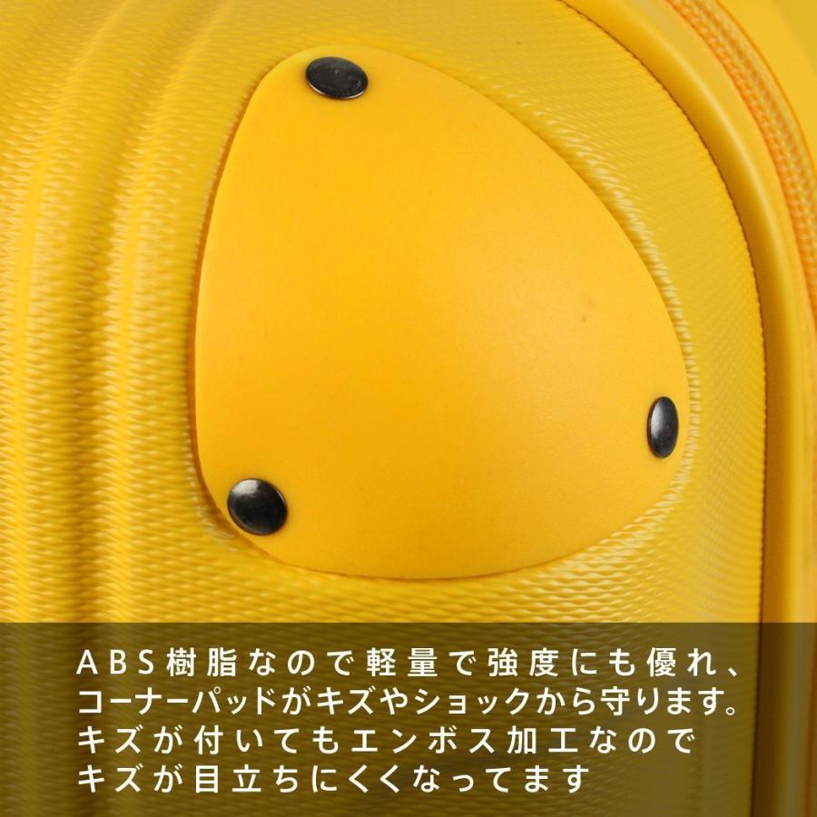 カジュアルスーツケース キャリーバッグ 超軽量 機内持ち込み 小型 おしゃれ W-5082-48|marienamaki|07