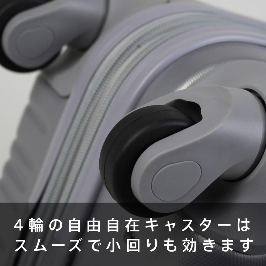 カジュアルスーツケース キャリーバッグ 超軽量 機内持ち込み 小型 おしゃれ W-5082-48|marienamaki|09