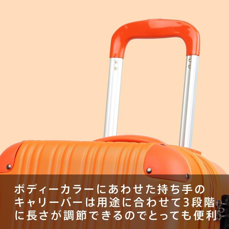 カジュアルスーツケース キャリーバッグ 超軽量 機内持ち込み 小型 おしゃれ W-5082-48|marienamaki|10