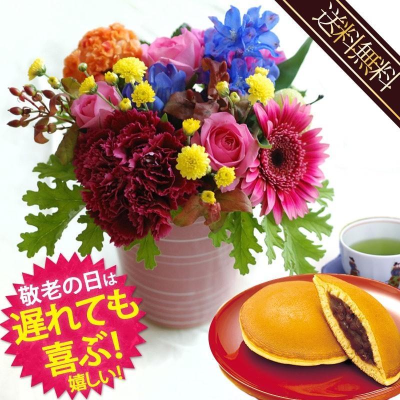 どら焼きと秋色ピンク 生花