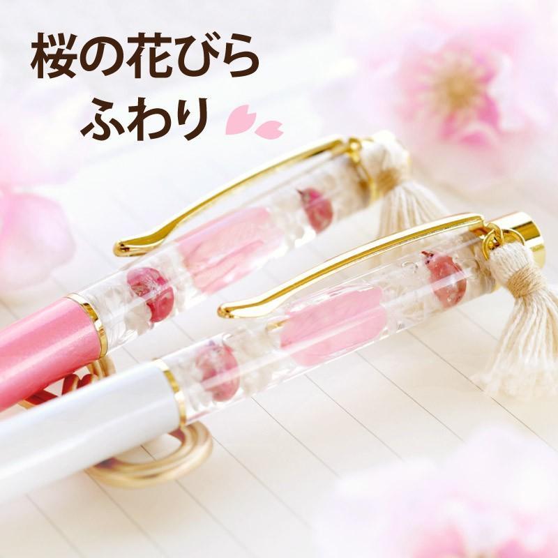 桜ハーバリウムボールペン