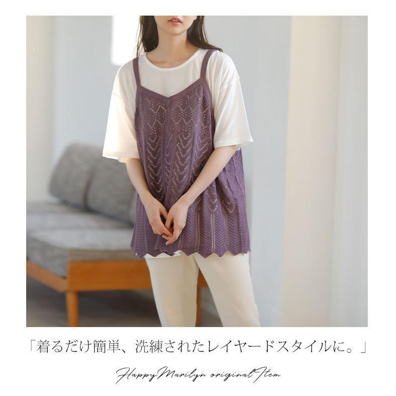 大きいサイズ レディース トップス アンサンブル 透かし編み 綿タッチニット キャミ&Tシャツ 半袖 2点セット 夏服 30代 40代 50代 ファッション MA|marilyn|12