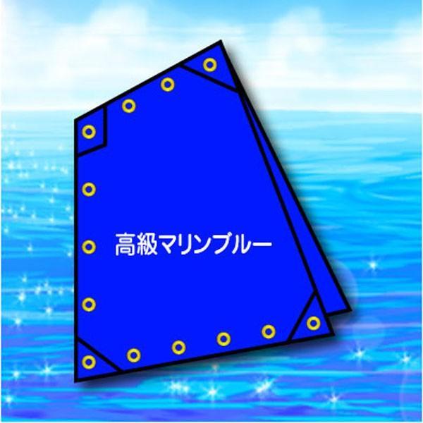 四角帆 A-3M <高級マリンブルー>
