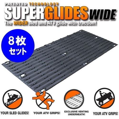【国産】 Super Glide Pro 2 WIDE(トレーラー用レール) 8枚セット ※同梱 送料一律1320円(税込)※沖縄・離島除く, 都祁村 9babaf83