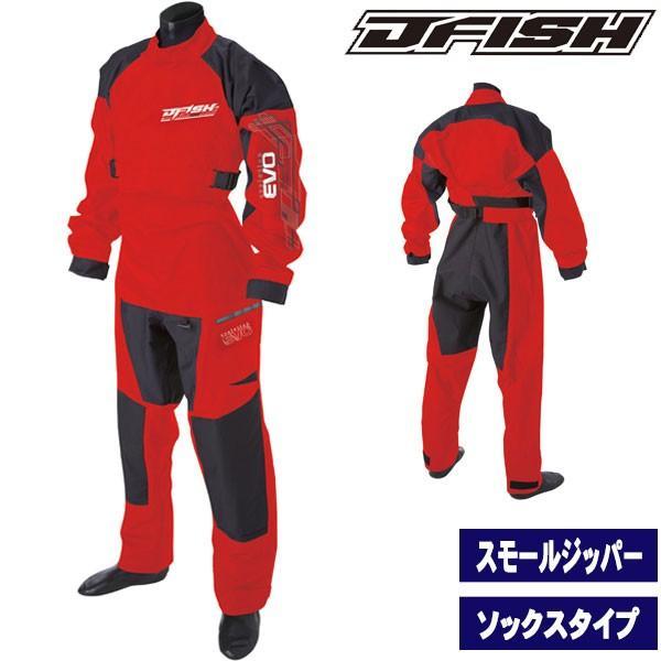J-FISH/ジェイフィッシュ 2018-19モデル エボリューション ドライスーツ スモールジッパー付き メンズ【PREMIUM MODEL】
