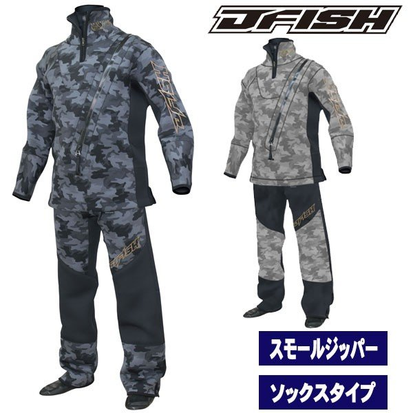 J-FISH/ジェイフィッシュ 2018-19モデル ウェットドライスーツ(スモールジッパータイプ)  メンズドライスーツ【PREMIUM MODEL】