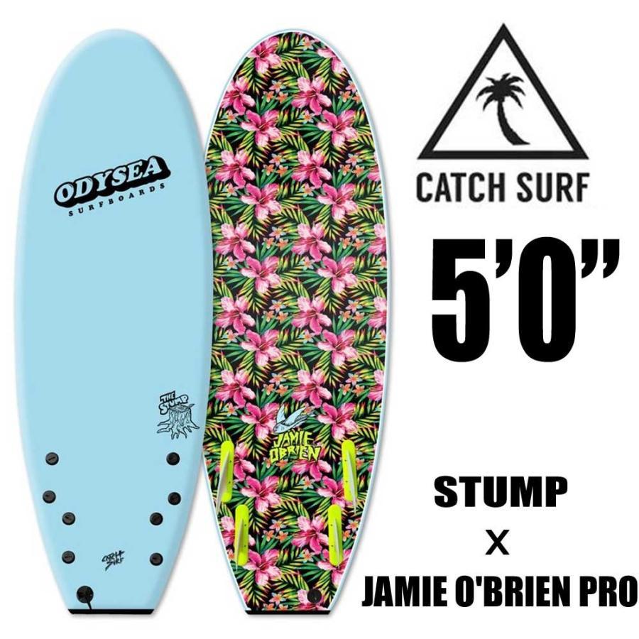 【正規取扱店】 ソフトサーフボード CATCH SURF JOB ジェイミー・オブライエン 限定カラー 5'0  STUMP X JAMIE O'BRIEN PRO/キャッチサーフ スタンプ ソフトボード, バッグ財布革小物ZeroGravity 034d952e