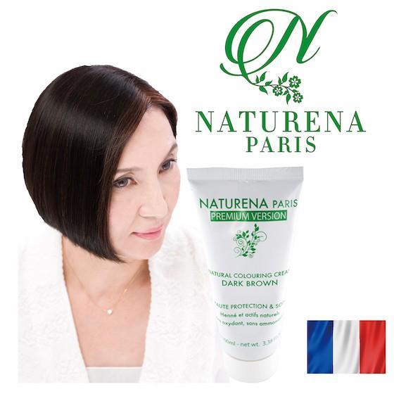 白髪染め ヘアカラー ダークブラウン 毛染め 敏感肌 低刺激 ジアミンフリー 天然成分配合 美髪 艶 ヘナ 頭皮に優しい 送料無料 トリートメント効果|marinoshop
