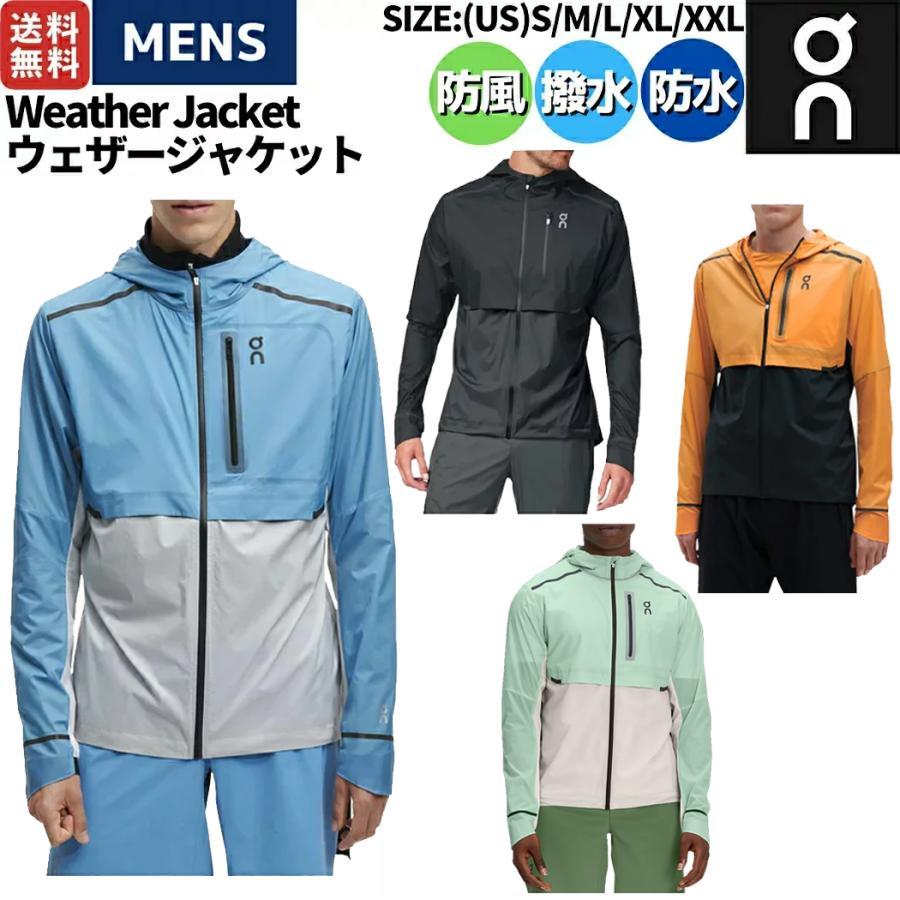 割引価格 オン On メンズ ウェザージャケット Weather スポーツ メンズ Jacket スポーツ ランニング Weather ジャケット, ケイスタイルストア:8c22b6f8 --- airmodconsu.dominiotemporario.com