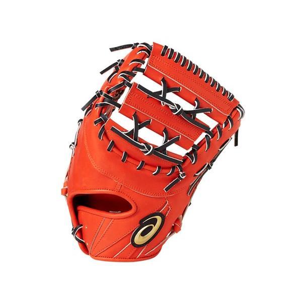 アシックス asics 【専用グラブ袋付き】ゴールドステージ スピードアクセル 硬式用グラブ 一塁手用 SPEED AXEL 野球 硬式 グローブ ファーストミット