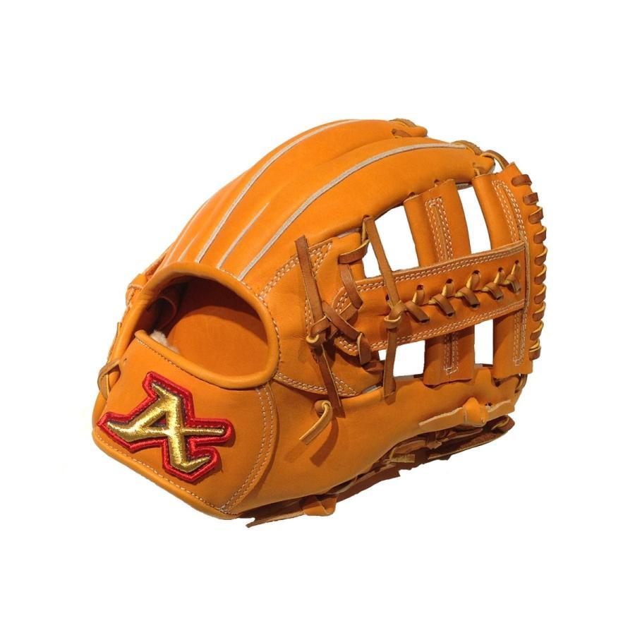 アトムズ ATOMS 【専用袋付き】 限定硬式用グラブ 内野手用 野球 硬式 グローブ 内野手用