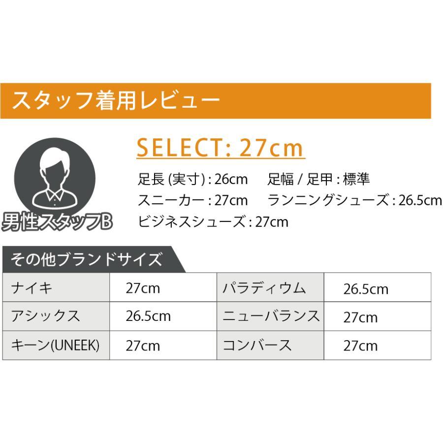 メレル MERRELL JUNGLE MOC ジャングルモック メンズ オールシーズン 撥水 防水 スニーカー フェス アウトドア 登山 カジュアル M60787 M60801 M60805 M60825|mario|20