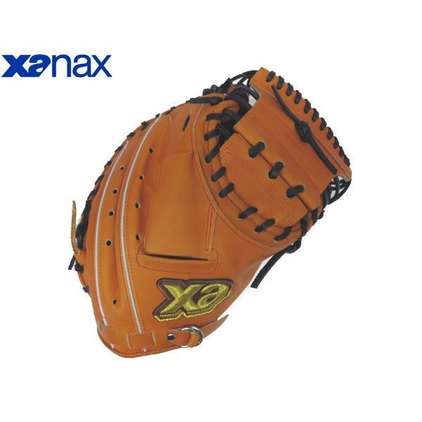 大人の上質  ザナックス XANAX スペクタスシリーズ XANAX 軟式用グラブ 捕手用 野球 捕手用 ザナックス 軟式 グローブ キャッチャーミット, 直輸入価格のルース屋さん:54e1ef0f --- airmodconsu.dominiotemporario.com