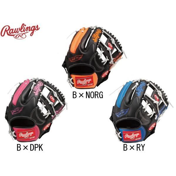 ローリングス Rawlings ゲーマー DP リミテッド 軟式用グラブ オールラウンド用 野球 軟式 グローブ オールラウンド用