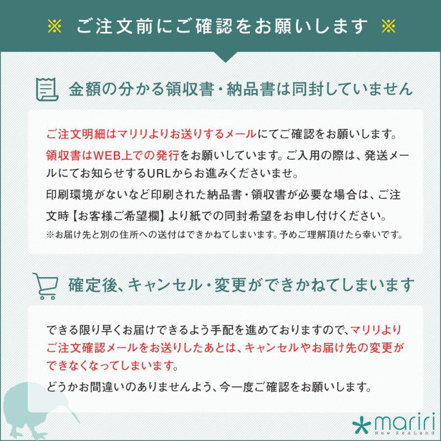 マヌカハニー はちみつ MGS 16+ MG 600+ 250g 送料無料 無添加 非加熱 Manuka Honeyとは|maririnz-manukahoney|14