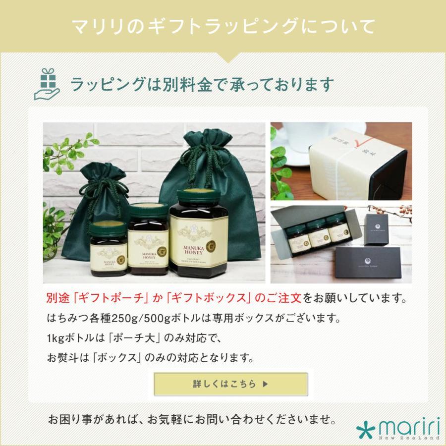 マヌカハニー はちみつ MGS 16+ MG 600+ 250g 送料無料 無添加 非加熱 Manuka Honeyとは|maririnz-manukahoney|15