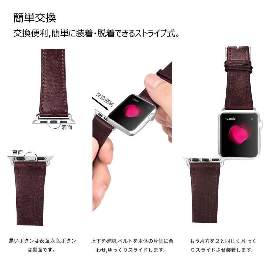 Apple Watch バンド 本革ベルト ICARER for i watch シリーズ金属クラスプ 簡単交換 手作りビジネス風 腕時計 アプルウォッチ 38mm 対応 コーヒー maritakashop 04