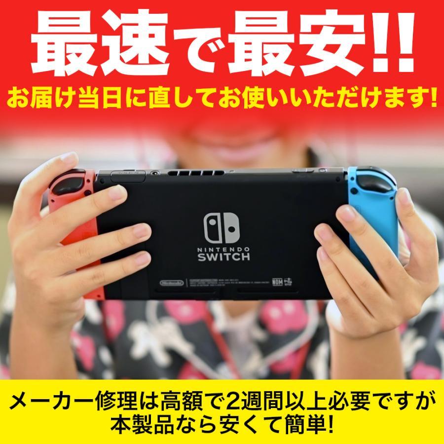 ニンテンドー スイッチ Nintendo Switch 修理 キット 20点セット ジョイコン スティック 修理交換用 パーツ コントローラー 任天堂 mark-store 10