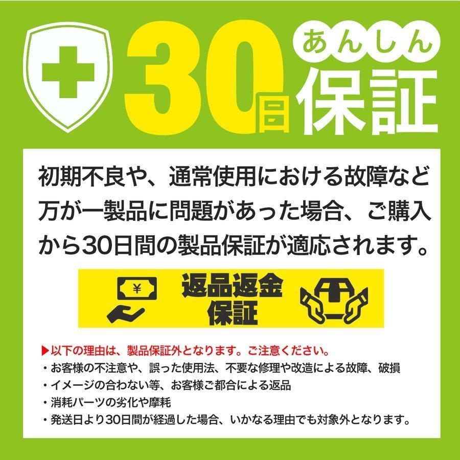 ニンテンドー スイッチ Nintendo Switch 修理 キット 20点セット ジョイコン スティック 修理交換用 パーツ コントローラー 任天堂 mark-store 16