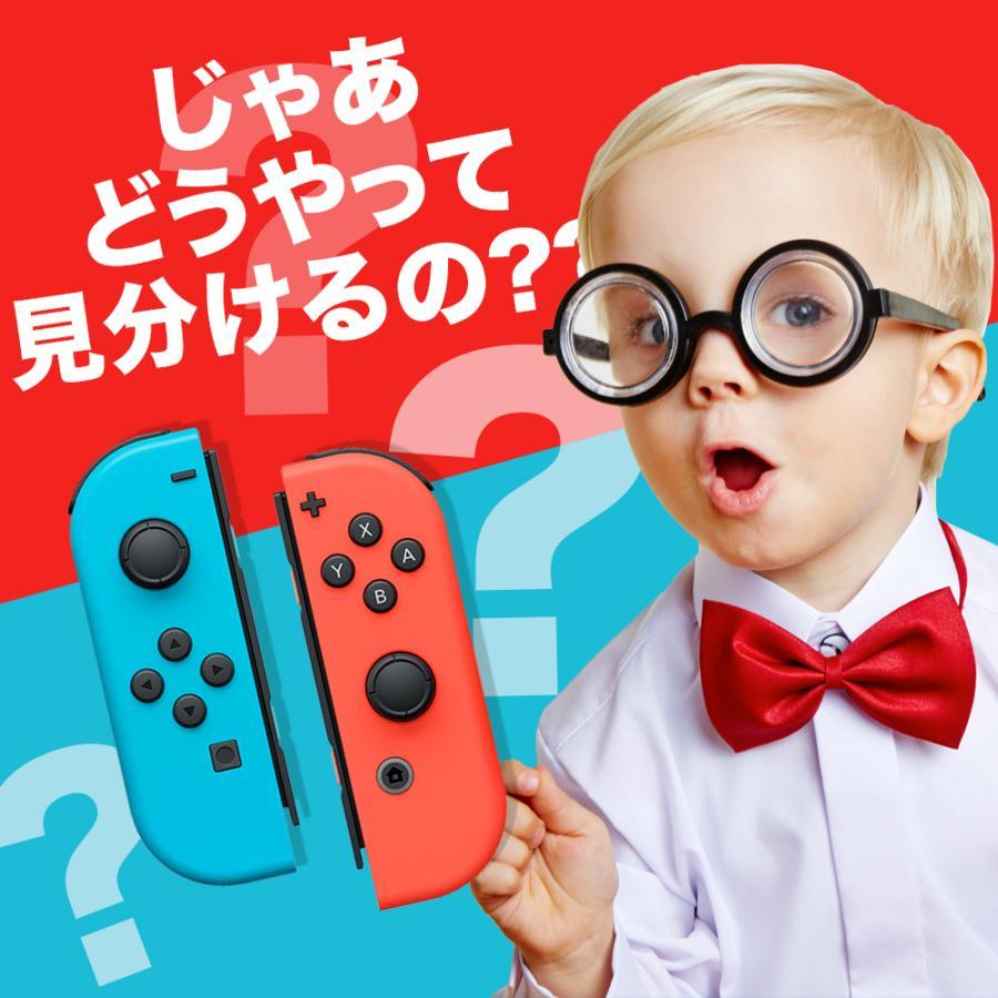 ニンテンドー スイッチ Nintendo Switch 修理 キット 20点セット ジョイコン スティック 修理交換用 パーツ コントローラー 任天堂 mark-store 06