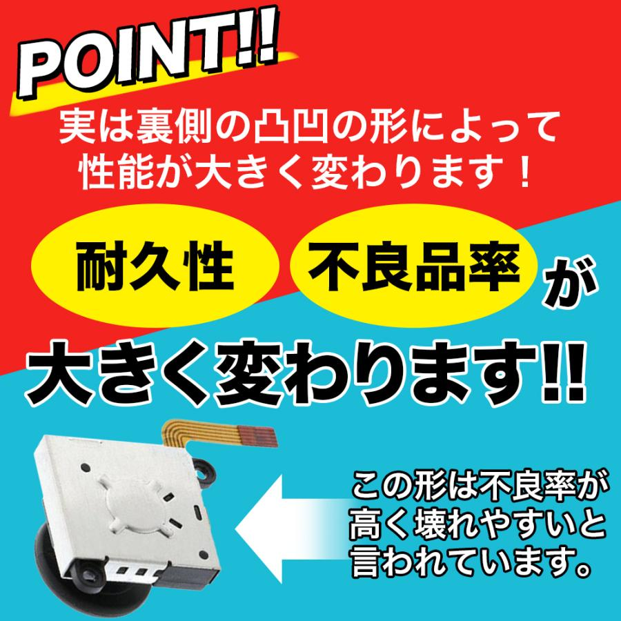 ニンテンドー スイッチ Nintendo Switch 修理 キット 20点セット ジョイコン スティック 修理交換用 パーツ コントローラー 任天堂 mark-store 07