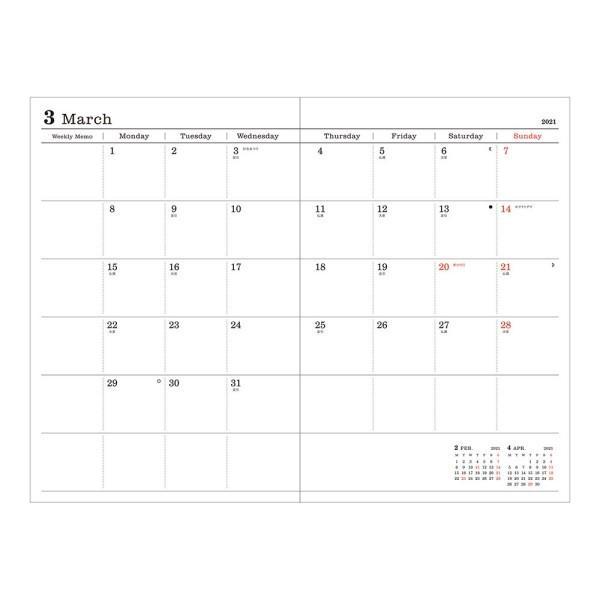 手帳 2021 スケジュール帳 ダイアリー ウィークリー・レフト 2021年3月始まり B6変型 ポール&ジョー ラ・パペトリー ガッティ・サングラス・ミント マークス|marks|03