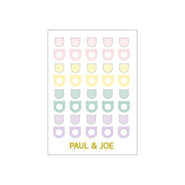 手帳 2021 スケジュール帳 ダイアリー マンスリー 2021年3月始まり B6正寸 ポール&ジョー ラ・パペトリー ガッティ・サングラス・ミント マークス|marks|02