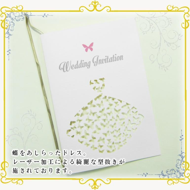 結婚式招待状 -蝶々ドレス- 10セット marry-press 02