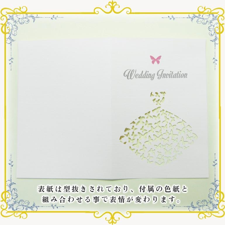 結婚式招待状 -蝶々ドレス- 10セット marry-press 03